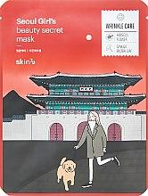 Parfumuri și produse cosmetice Mască de față - Skin79 Seoul Girl's Beauty Secret Mask Wrinkle