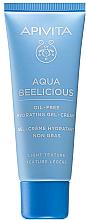 Parfumuri și produse cosmetice Cremă-gel ușor hidratant - Apivita Aqua Beelicious Light Gel-Cream