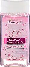 Parfumuri și produse cosmetice Apă micelară calmantă 3în1 - Bielenda Expert Czystej Skyry