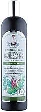 Parfumuri și produse cosmetice Balsam tradițional siberian pe bază de propolis de mesteacăn nr. 2 regenerant - Reţete bunicii Agafia