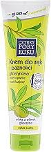 Parfumuri și produse cosmetice Cremă de mâini cu ulei de măsline - Pharma CF Cztery Pory Roku Hand Cream