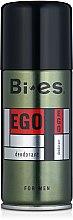 Parfumuri și produse cosmetice Deodorant spray - Bi-es Ego