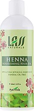 Parfumuri și produse cosmetice Ulei de păr - Lass Naturals Henna Nourishing Hair Oil