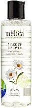 Parfumuri și produse cosmetice Demachiant cu extract de aloe și mușețel - Melica Organic Make-Up Remover