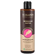"""Parfumuri și produse cosmetice Ulei de duș """"Regenerare"""" - Ecolatier Moroccan Cactus Shower Oil"""