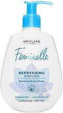 Parfumuri și produse cosmetice Gel pentru igiena intimă - Oriflame Feminelle Refreshing Intimate Wash