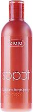 Parfumuri și produse cosmetice Balsam pentru bronz - Ziaja Bronzing Lotion