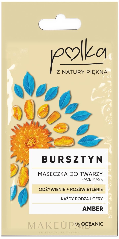 Mască hidratantă pentru față - Polka Face Mask — Imagine 8 ml