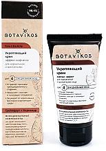 """Parfumuri și produse cosmetice Cremă cu efect de întărire pentru ten normal și matur """"Tonus și Elasticitate"""" - Botavikos Tone And Elasticity Firming Cream"""