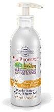 """Parfumuri și produse cosmetice Gel de duș """"Portocală"""" - Ma Provence Shower Gel Orange"""