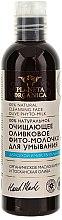 Parfumuri și produse cosmetice Fito-lapte de măsline pentru spălare - Planeta Organica 100% Natural Cleansing Face Olive Phyto-Milk
