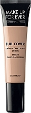 Parfumuri și produse cosmetice Fond de ten - Make Up For Ever Full Cover Extreme Camouflage Cream