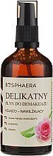 Parfumuri și produse cosmetice Demachiant - Bosphaera