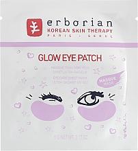 Parfumuri și produse cosmetice Patch-uri din țesătură pentru zona ochilor - Erborian Glow Eye Patch