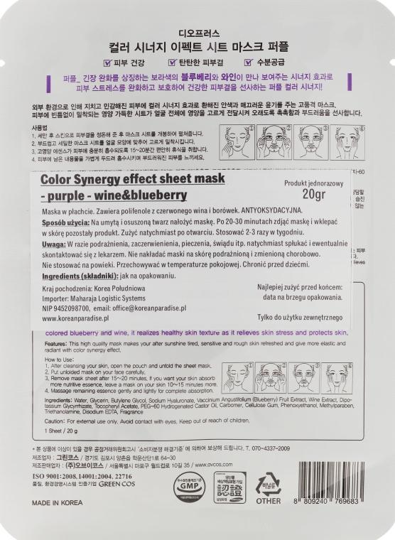 Mască de țesut pe bază de afine și struguri roșii - Deoproce Color Synergy Effect Sheet Mask Purple — Imagine N2