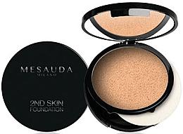 Parfumuri și produse cosmetice Adolfo Dominguez Unica - Set (edt/100ml + b/lot/75ml + edt/mini/10ml)