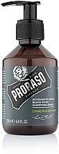 Parfumuri și produse cosmetice Șampon pentru barbă - Proraso Cypress & Vetyver Beard Shampoo