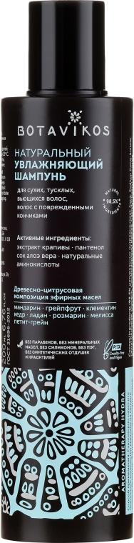 Șampon hidratant pentru păr - Botavikos Natural Moisturizing Shampoo