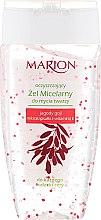 Parfumuri și produse cosmetice Gel micelar cu vitamina E pentru demachiere - Marion Micelar Gel