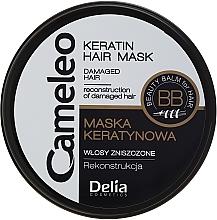 Parfumuri și produse cosmetice Mască cu Keratina-reconstrucția părului - Delia Cameleo Keratin Hair Mask