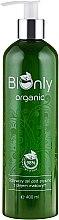 Parfumuri și produse cosmetice Gel nutritiv cu extract de mac pentru baie - BIOnly Organic Shower Gel