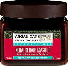 Parfumuri și produse cosmetice Mască cu keratină pentru toate tipurile de păr - Arganicare Keratin Nourishing Hair Masque