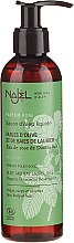 Parfumuri și produse cosmetice Săpun lichid - Najel Aleppo Soap With Damask Rose