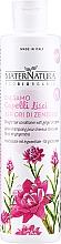 Parfumuri și produse cosmetice Balsam cu ghimbir și cu efect de netezire pentru păr - MaterNatura Ginger Blossom Conditioner