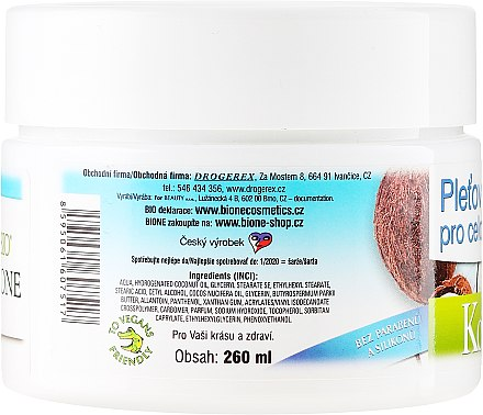 "Crema universală ""Cocos"" - Bione Cosmetics Coconut Skin Cream — Imagine N2"