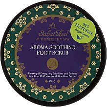 Parfumuri și produse cosmetice Scrub cu ulei de orez și aloe vera pentru picioare - Sabai Thai Rice Milk Aroma Soothing Foot Scrub