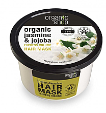 "Духи, Парфюмерия, косметика Маска для волос ""Индийский жасмин"" - Organic Shop Organic Jasmine and Jojoba Hair Mask"