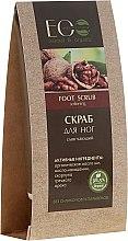 Parfumuri și produse cosmetice Scrub pentru picioare - ECO Laboratorie Food Scrub