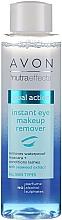 Parfumuri și produse cosmetice Soluție pentru înlăturarea machiajului - Avon Dual Action Eye Make Up Remover