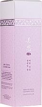 Parfumuri și produse cosmetice Spumă de curățare cu extract de plante orientale - Missha Yei Hyun Cleansing Foam