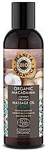 Духи, Парфюмерия, косметика Массажное масло для тела - Planeta Organica Organic Macadamia Natural Massage Oil