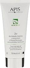 Parfumuri și produse cosmetice Gel pentru masaj facial - APIS Professional Face Massage Gel