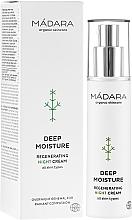 Parfumuri și produse cosmetice Cremă regenerantă de noapte pentru față - Madara Cosmetics EcoFace