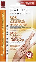 Духи, Парфюмерия, косметика Парафиновая маска для рук - Eveline Cosmetics Therapy