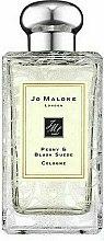 Parfumuri și produse cosmetice Jo Malone Peony and Blush Suede Daisy Leaf Design Limited Edition - Apă de colonie