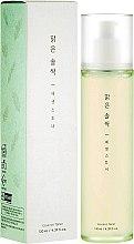 Parfumuri și produse cosmetice Esență-toner pentru față - A'pieu Pure Pine Bud Essence Toner