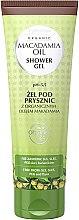 Parfumuri și produse cosmetice Gel de duș cu ulei de macadamia - GlySkinCare Macadamia Oil Shower Gel