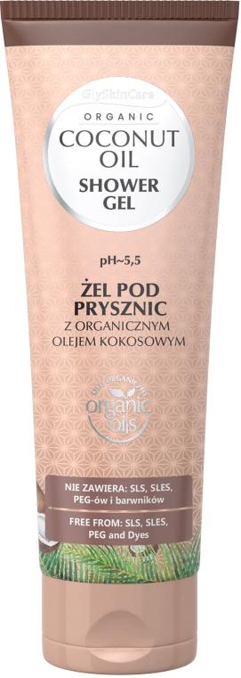 Gel de duș cu ulei de cocos - GlySkinCare Coconut Oil Shower Gel — Imagine N1
