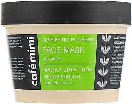 """Parfumuri și produse cosmetice Mască de față """"Reînnoire"""" - Cafe Mimi Face Mask"""