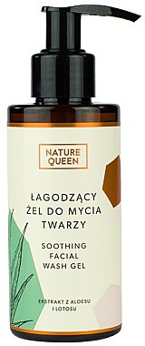 Gel calmant pentru curățarea feței - Nature Queen Soothing Facial Washing Gel