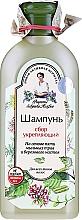 Parfumuri și produse cosmetice Шампунь Сбор Укрепляющий - Rețetele bunicii Agafia