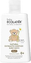 Parfumuri și produse cosmetice Agent de curățare cu un complex de extracte naturale 8 în 1 - Ecolatier Baby