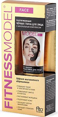 Mască din argilă neagră pentru față - FitoKosmetik Fitness Model — Imagine N1