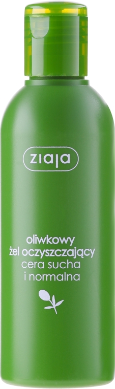 """Gel de duș """"Olive natural"""" - Ziaja Natural Olive for Washing Gel"""