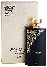 Parfumuri și produse cosmetice Rasasi Ashaar Pour Femme - Apă de parfum