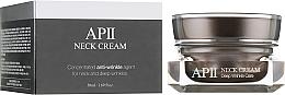 Parfumuri și produse cosmetice Cremă pentru netezirea ridurilor din zona gâtului și decolteului - The Skin House Ap-Ii Professional Ex Restore Neck Cream